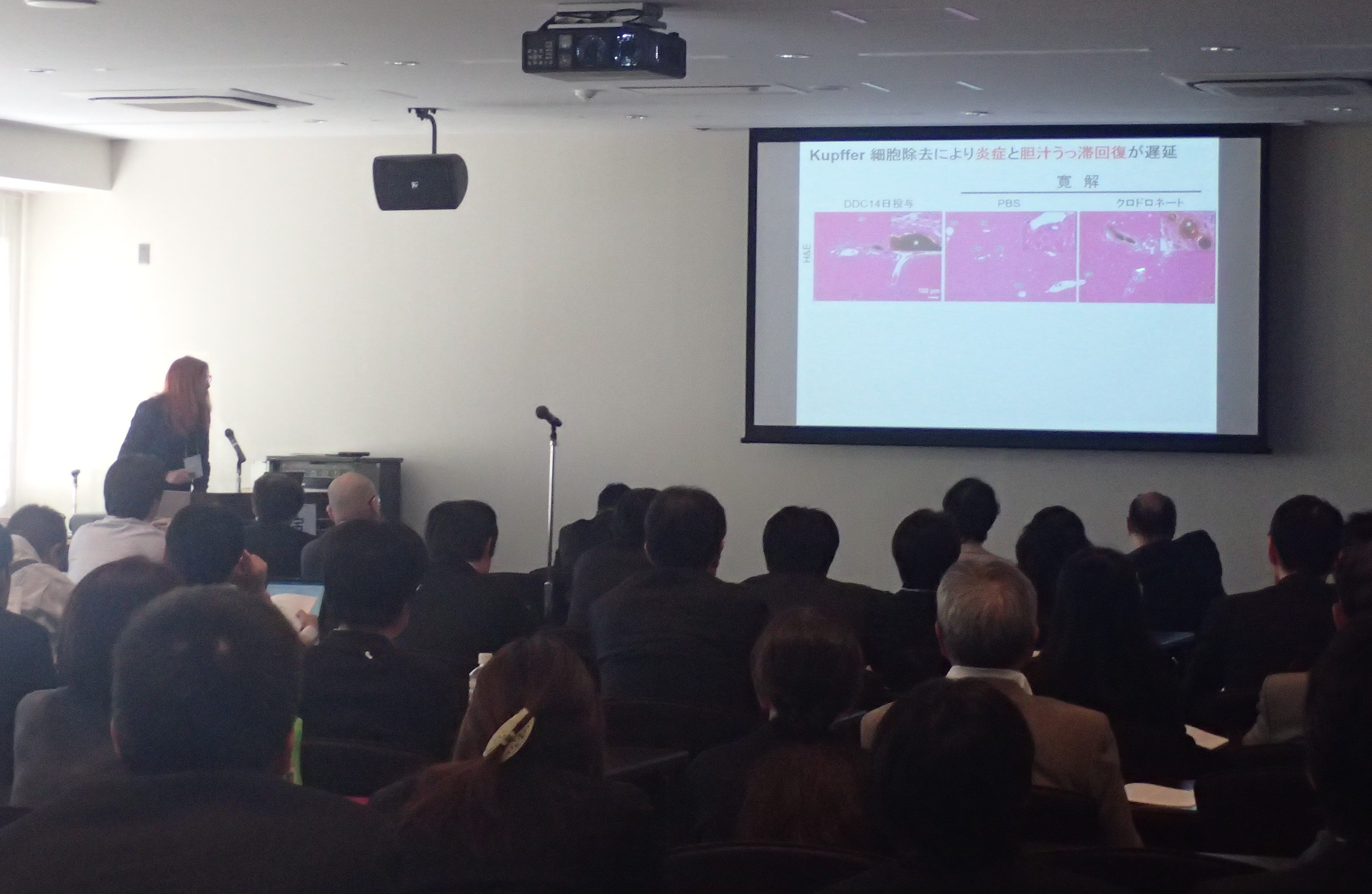 第64回日本法医学会学術近畿地方集会発表